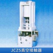 江苏JCZ5真空接触器图片