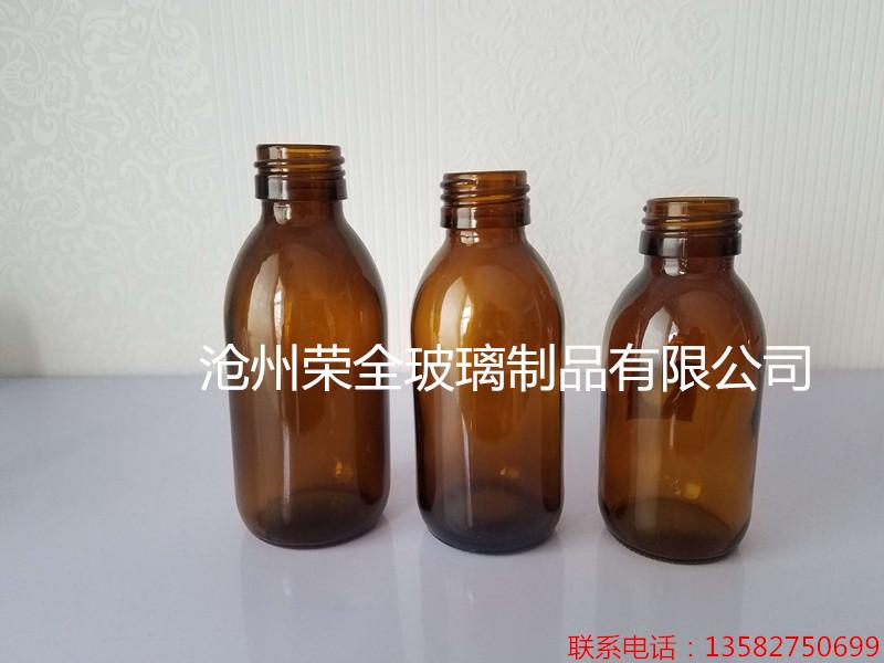 模制瓶,药用玻璃瓶,模制瓶专业包装-沧州荣全玻璃制品 模制瓶,精油瓶