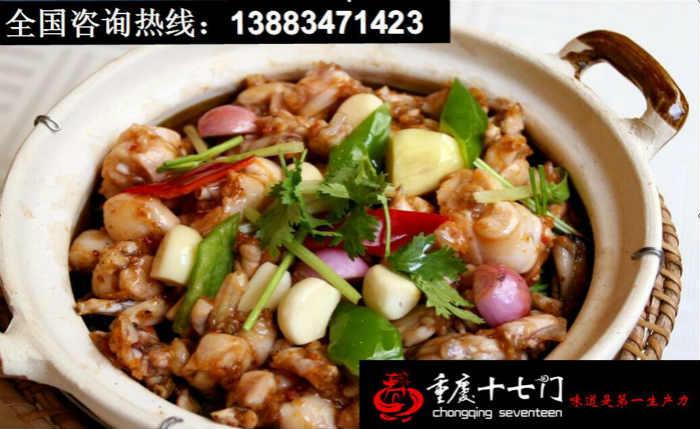 重庆江湖菜加盟品牌哪家好