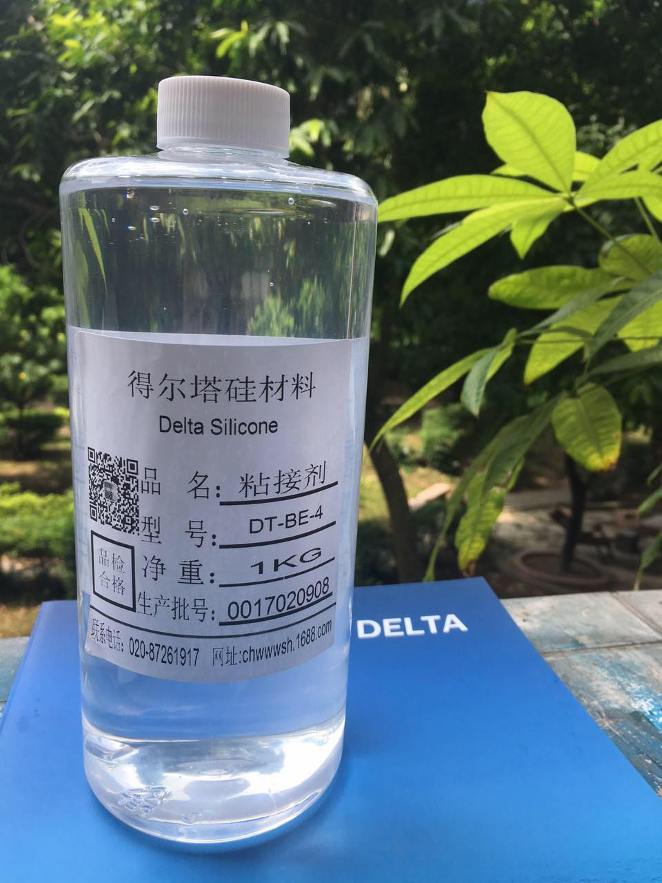 DT-BE-4 粘接剂 得尔塔 厂家直销优质粘接剂