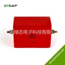 供应大电流云母电容器 高压云母电容 高温云母电容 高频云母电容批发