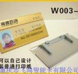 重庆水晶胸牌生产厂家 /重庆水晶胸牌价格 重庆胸牌生产厂家