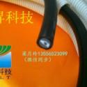 长沙静电喷漆机专用静电线150K图片