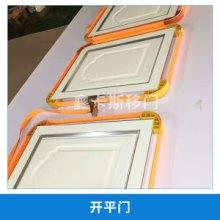 開平門 衣柜門鋁型材 家裝建材 異型材 門料型材 歡迎來電定制圖片