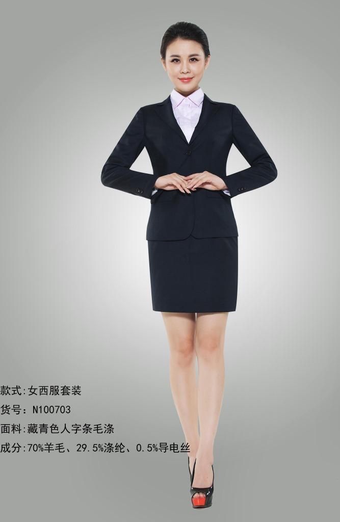 供应西服套装 男女西服定做、 服饰设计制作  西装厂家定做 银行西服