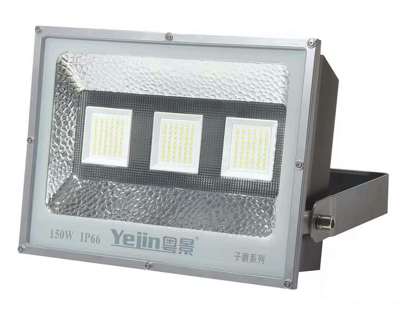 江西LED像素灯条生产厂家@江西LED像素灯条报价@LED像素灯