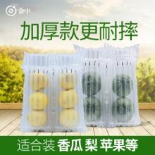 水果缓冲包装、水果缓冲包装厂家、水果缓冲包装价格、水果缓冲包装哪家好