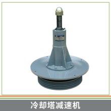 重庆冷却塔皮带减速机生产厂家供应商批发价格哪家好图片