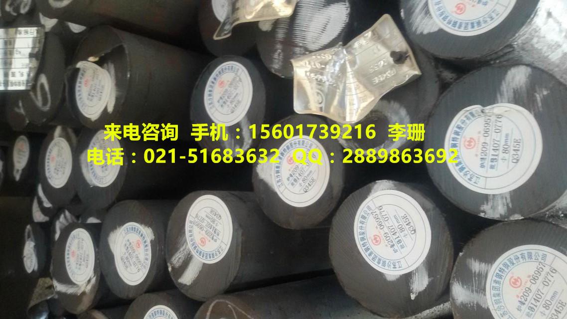 Q345D圆钢欧标S355J2圆棒,上海北铭现货库存,来电咨询有优惠!!!