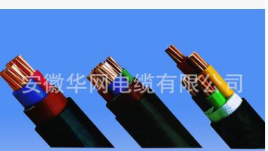 电缆ZA-KYV22  拖链电缆 特种电缆 起重机电缆 风能电缆