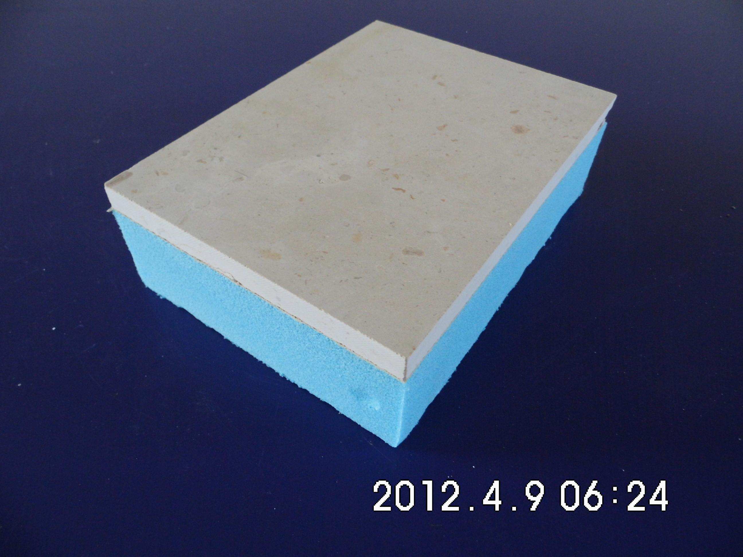 城堡米黄大理石保温装饰复合板