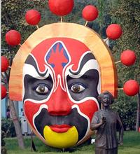 国庆节节日气氛装饰