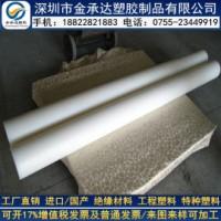 聚四氟乙烯模压板材料,ptfe车削板,铁氟龙棒管垫片制品PTFE板