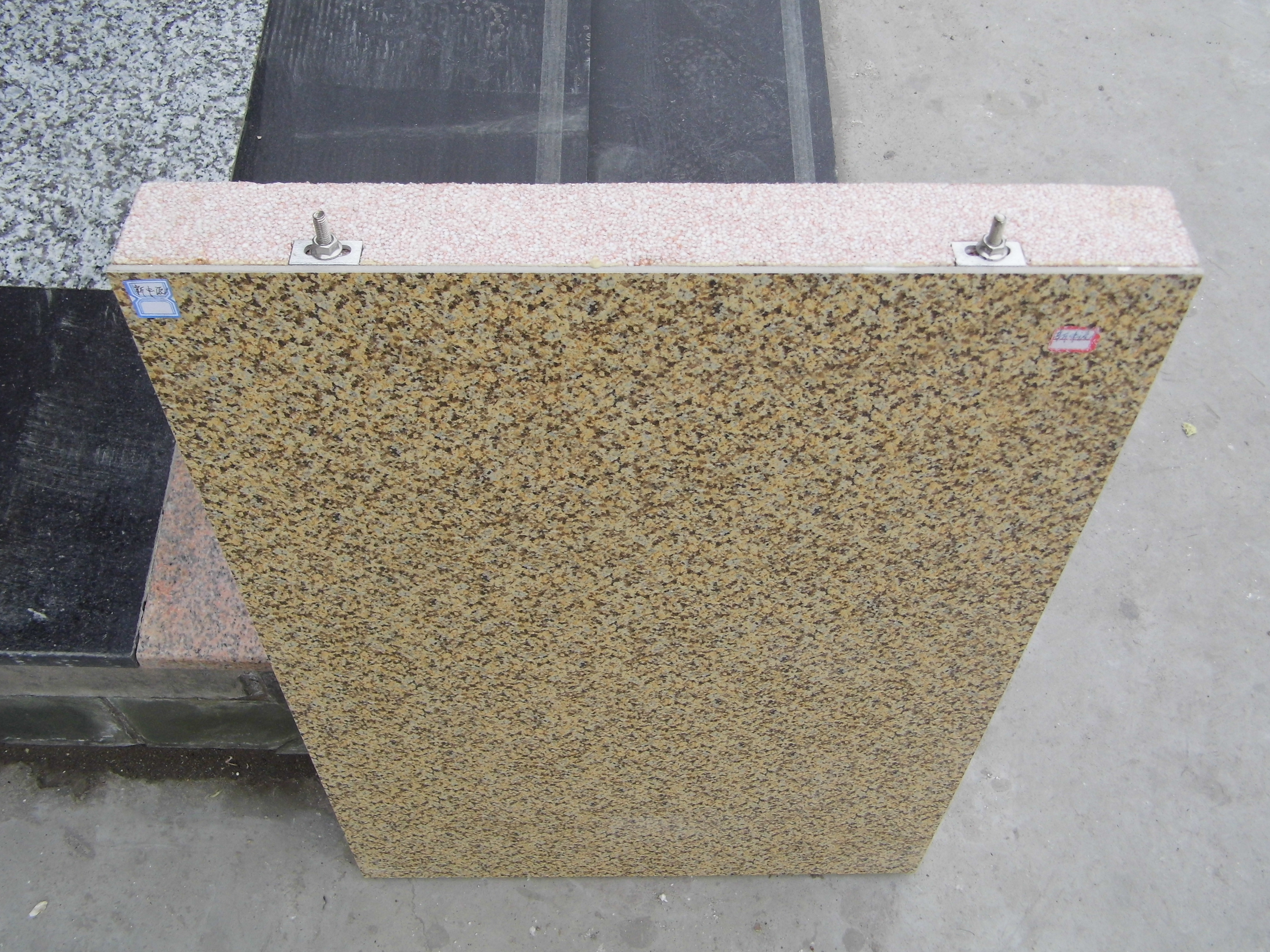 (菊花黄)超薄陶瓷保温一体板