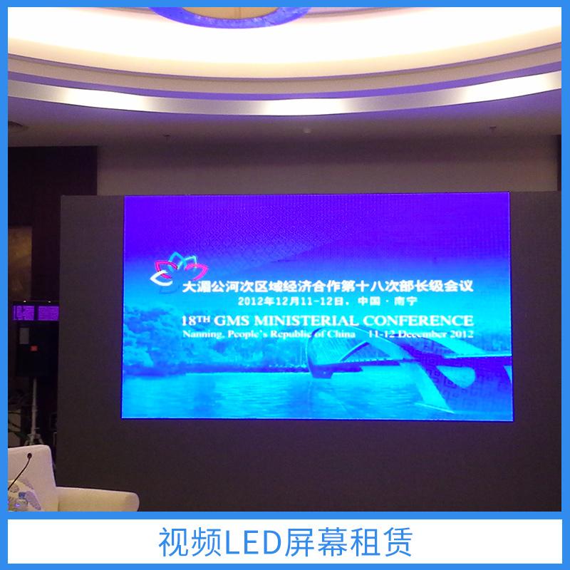 广西金满地舞台服务视频LED屏幕租赁视频液晶投影led大屏出租