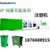 塑料垃圾桶注塑机设备,山东注塑机