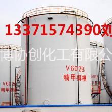 山东 甲醇 生产厂家一手货源优势价格现货供应 全国配送