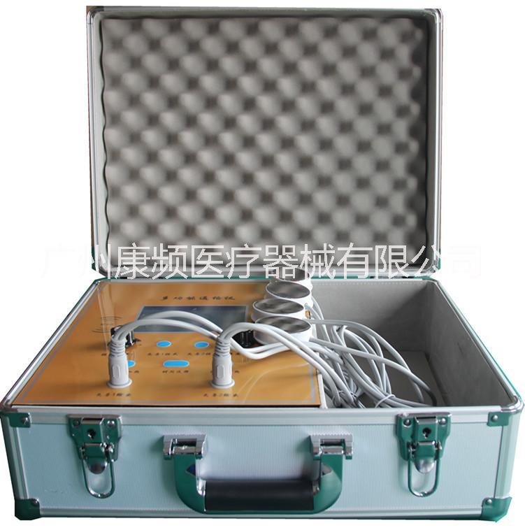 经络灸导仪生产厂家定制开发生产 QH889经络灸导仪 经络灸导仪QH889