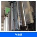 上海 气泡膜 厂家直销 气泡膜