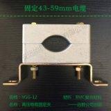 非磁性电缆固定夹具型号