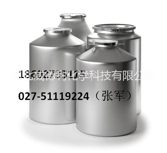 供应厂家直销 米卡芬净前体168110-44-9