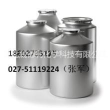 供应厂家直销 二羟基氨基乙酸铝13682-92-3