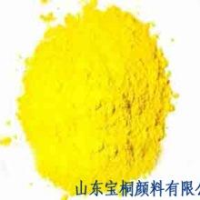 德州宝桐1138联黄G用于塑料 化肥 色母 拉丝 吹膜 油墨 水性浆 涂料印花色浆批发