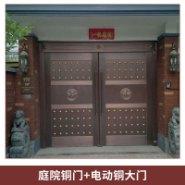 巩义铜门定做 铜门安装 铜门加工图片