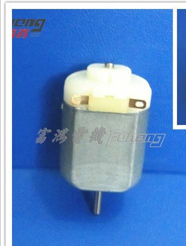 USB风扇130小电机,寿命长130微型电机,超静音耐热性强130马达