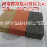 郑州海斯通体透水砖20x10x6厂家现货供应、量大从优