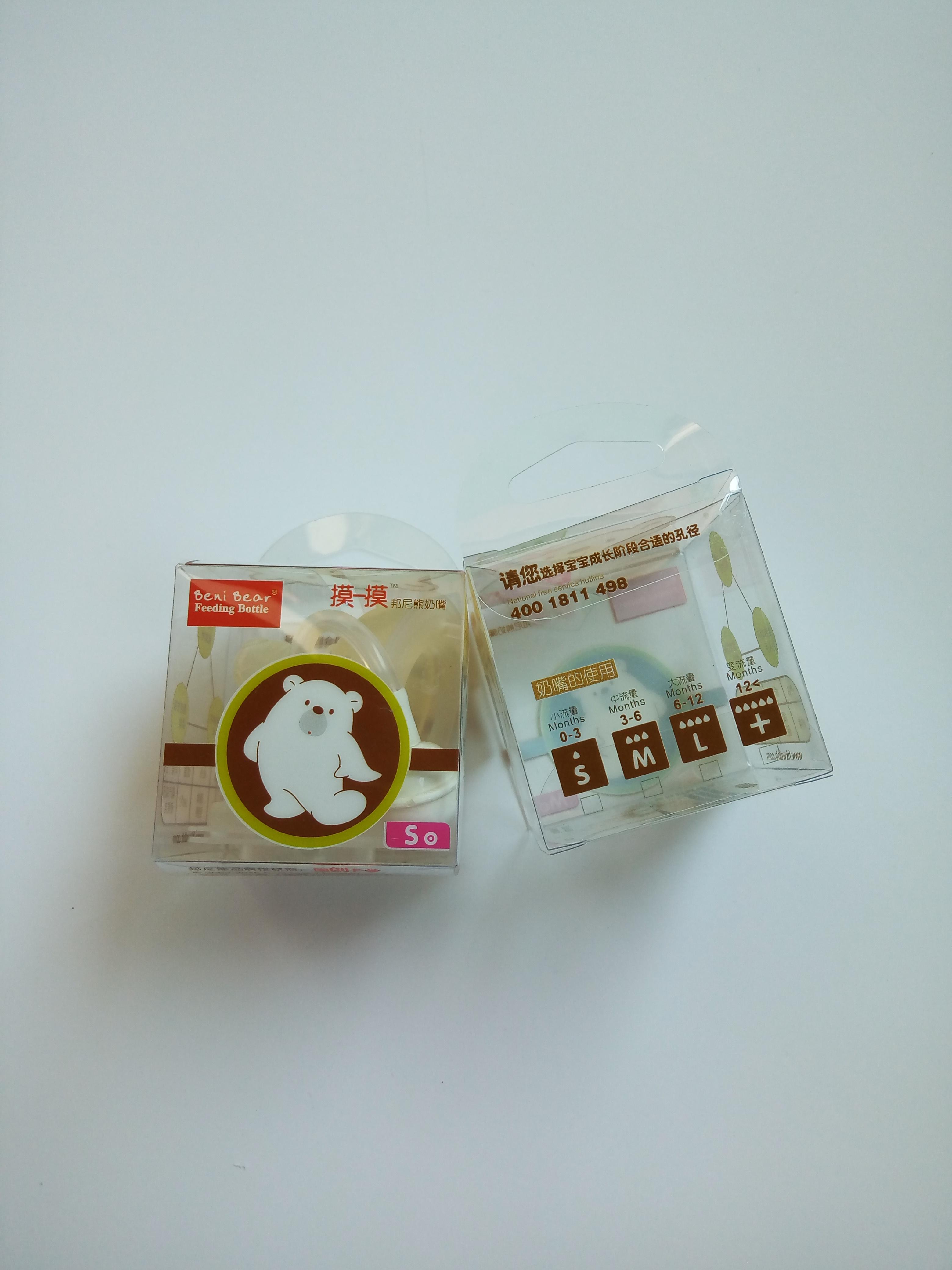 厂家大量定制PP奶嘴胶盒包装 PET数据线胶盒包装 PVC礼盒胶盒包装