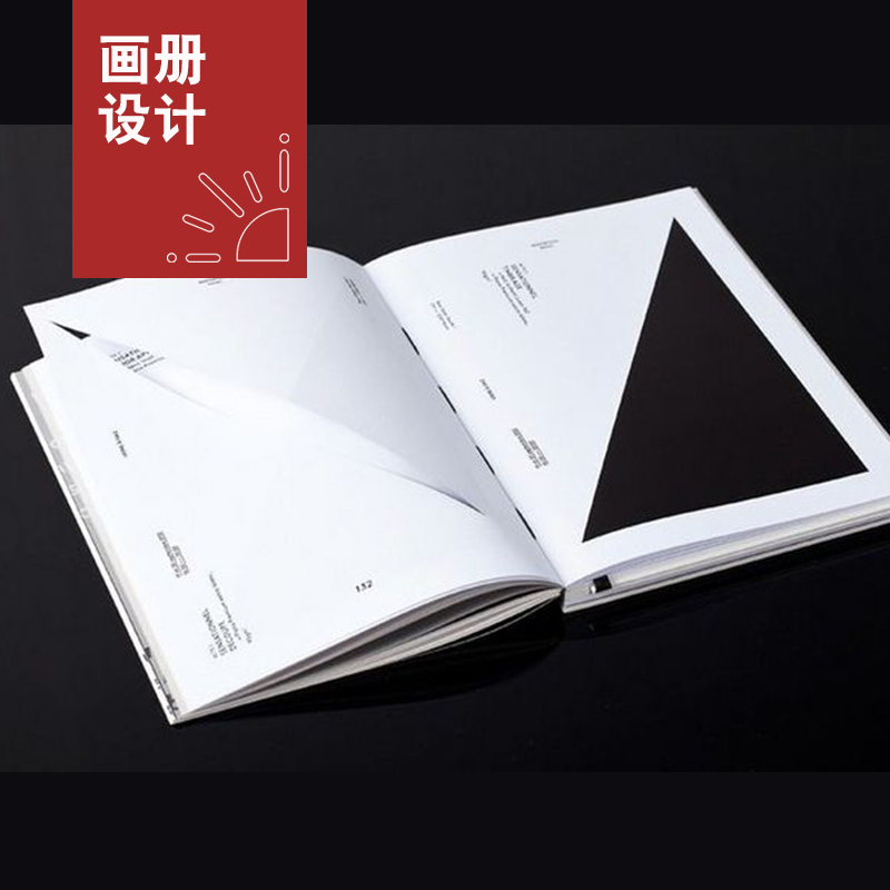 宣传彩页设计名片设计岳阳_包装产品摄影