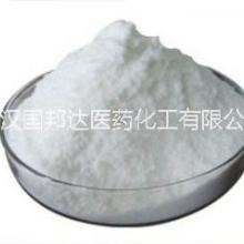 维生素B6生产厂家武汉国邦达图片