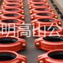 昆明沟槽管件厂家图片