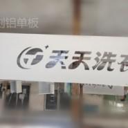 广东幕墙装饰铝单板图片