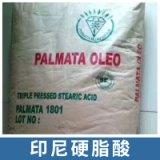 河南厂家 长期供应印尼硬脂酸1801 橡胶用一级品硬脂酸 品质保障