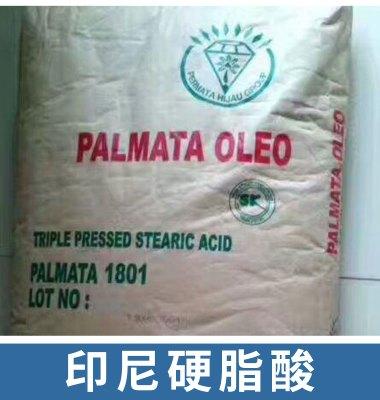印尼硬脂酸图片/印尼硬脂酸样板图 (1)