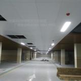 穿孔铝扣板厂家|平面铝扣板|广州广京装饰材料有限公司南沙分公司