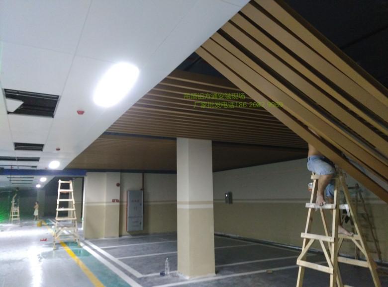 铝方通吊顶图片/铝方通吊顶样板图 (4)