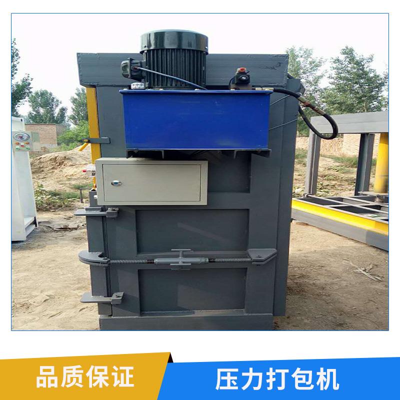 压力打包机价格 压力铜铝铁废金属 立式半自动液压压缩打包机 液压打包机 欢迎来电咨询