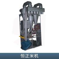 广东恒正米机 小型碾米机设备,中型碾米机,稻子碾米机
