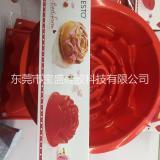 单个大玫瑰烤盘 硅胶蛋糕模具 单孔大硅胶模具 大烤盘 吐司面包模