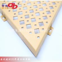 曲靖铝单板幕墙,专业生产厂家定制设计批发