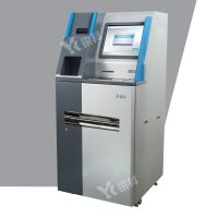 厂家供应银科金融机具CATM800纸硬币兑换一体机
