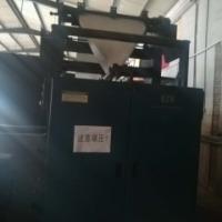 二手海德堡2890轮转印刷机 海德堡轮转印刷机