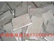 江苏高价收购镨钕、铽、氧化镝图片