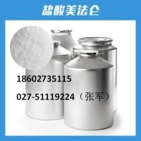 盐酸美法仑生产 白色或类白色粉末 外贸出口 科学研究和化学试剂生产等领域 欢迎来电订购