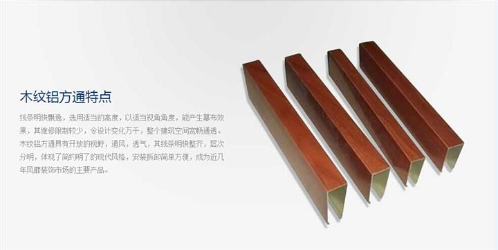 幼儿园铝方通吊顶价格|铝方通吊顶厂家|异形铝方通定制