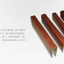 广州市U槽铝方通价格|型材铝方通定制|欧佰铝方通厂家批发