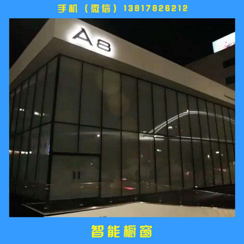 张家港电致变色玻璃生产厂家@张家港电致变色玻璃批发@苏州恩森
